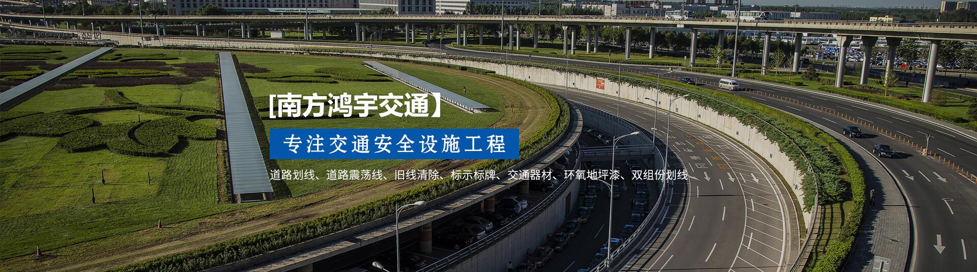 贵阳交通划线厂家