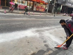 贵州省织金县停车位清除