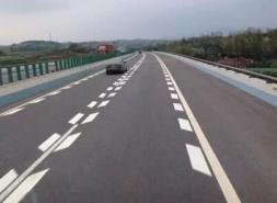 交通标志与交通标线有什么区别?