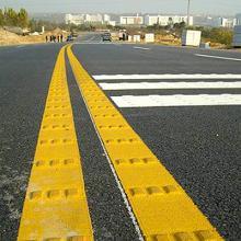 贵州黄色震荡标线