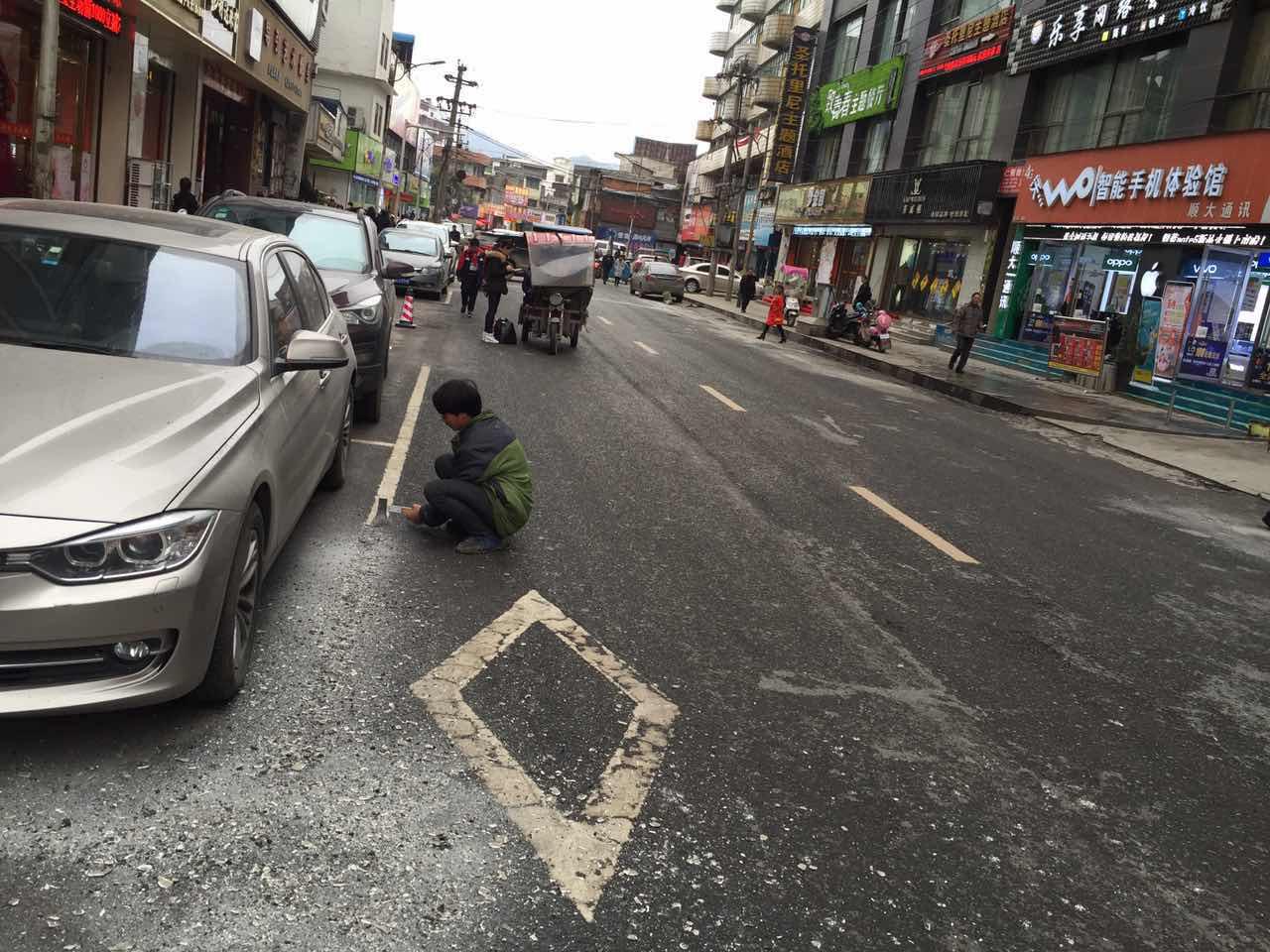 贵州高速公路道路旧线清除