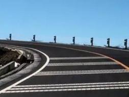 遵义高速公路震荡线