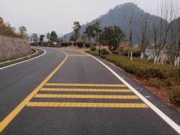 观山湖省道路划线