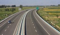 贵州省公路划线