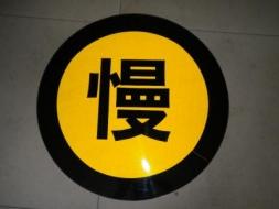 贵阳停车场标志牌