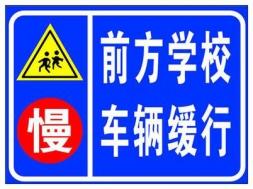贵州学校标志标牌